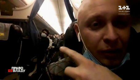 """В аеропорту """"Бориспіль"""" сів літак з єгиптянами, які можуть бути хворими на коронавірус"""