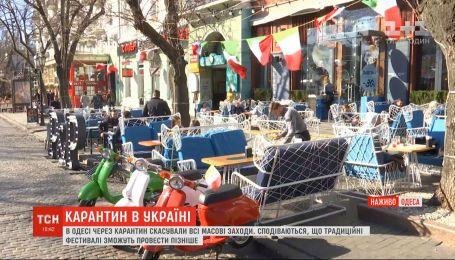 Как прошел первый день карантина из-за коронавируса в Одессе и Днепре
