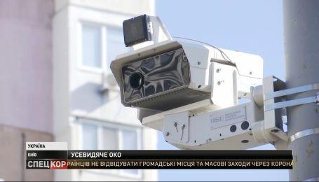 В Україні запрацювали камери спостереження, що за порушення ПДР формують штрафи