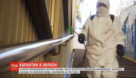 Діти на вулиці і дезінфекція в транспорті: як минув перший день карантину в Україні