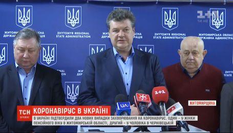 Уже три человека в Украине официально являются больными на коронавирус