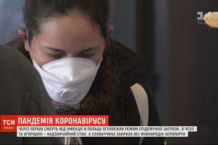 Карантин во Франции и более жесткие ограничения в Италии: как пандемия коронавируса набирает обороты