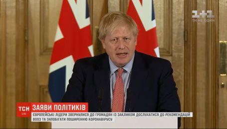 Европейские лидеры обратились к гражданам своих стран с речью на фоне коронавируса