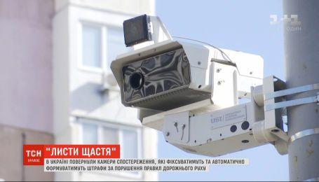 С 1 мая водителям будут посылать штрафы за нарушение ПДД, которые были зафиксированы видеокамерами