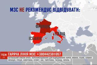 Україна планує обмежити авіасполучення до Франції та Німеччини