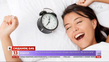 Цікаві факти про сон, які вас здивують