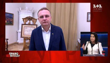 Андрей Садовый рассказал о ситуации с коронавирусом во Львове