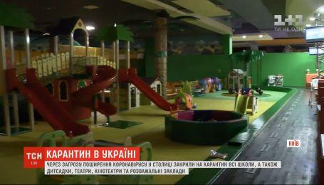 Мер Києва пригрозив відповідальністю тим, хто не дотримується карантину