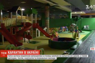 Мэр Киева пригрозил ответственностью тем, кто не соблюдает карантин