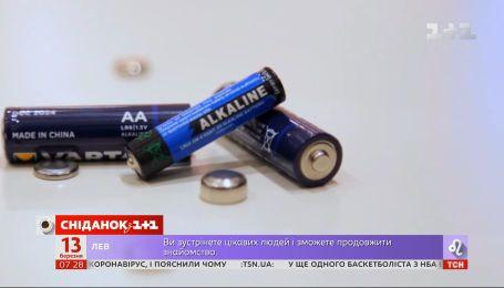 """Куди і як правильно здавати батарейки в Україні – інструкція від """"Сніданку з 1+1"""""""