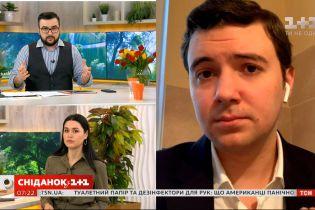 Эксперт объяснил причину падения гривны и чего ждать от курса доллара в Украине
