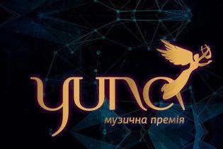 Оргокомітет премії YUNA оголосив нову дату проведення церемонії в Києві
