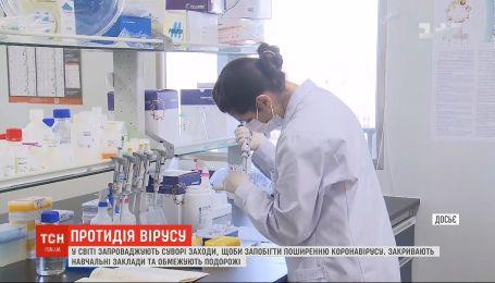 В Європі вводять сурові заходи, щоби обмежити поширення коронавірусу