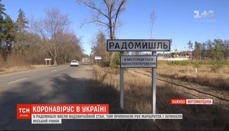 Распространение коронавируса: уже 3 человека в Украине подхватили инфекцию