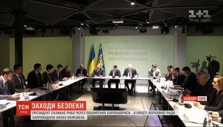 Президент Владимир Зеленский созвалэкстренное заседание СНБО
