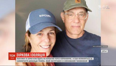 Известные люди в изоляции: в Канаде коронавирус подтвердили в жены премьер-министра Джастина Трюдо