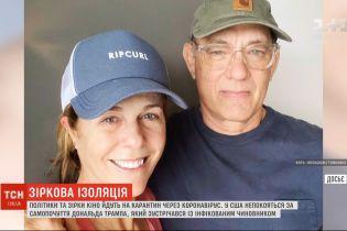 Відомі люди в ізоляції: у Канаді коронавірус підтвердили у дружини прем'єр-міністра Джастіна Трюдо