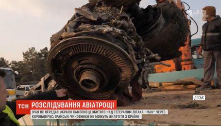 """Изменение решения: Иранские власти теперь не хочет передавать """"черные ящики"""" сбитого самолета"""