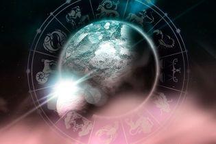 Что звезды нам пророчат: гороскоп на 16-22 марта
