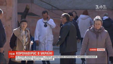 Коронавирус в Украине: больные из Черновцов находятся на обсервации в отдельных боксах