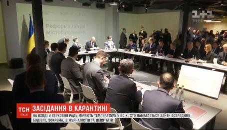 Позачергове засідання Верховної Ради: міністр охорони здоров'я ініціюєпарламентське зібрання