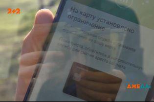 Українцям блокують рахунки за несплачені штрафи - як повернути доступ до власних коштів