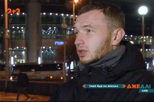 Хто обкрадає мешканців Києва та гостей столичного вокзалу