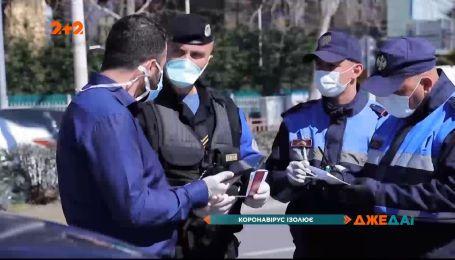 Як світ воює з пандемією коронавірусу