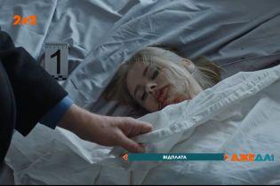 """Что ждет зрителей нового сериала """"Возмездие"""" на телеканале 2+2"""