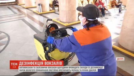 Транспорт на карантині: як дезінфікують українські вокзали