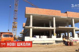 В Украине строят 100 новых школ, садов и стадионов