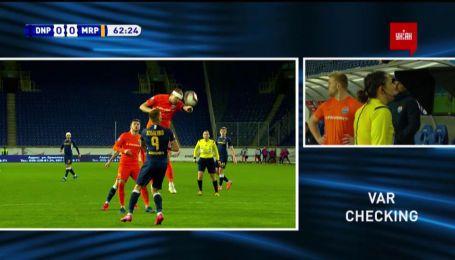 Днепр-1 - Мариуполь - 0:0. Монзуль назначила пенальти после просмотра VAR