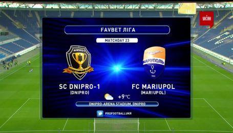 Дніпро-1 – Маріуполь – 2:0. Огляд матчу