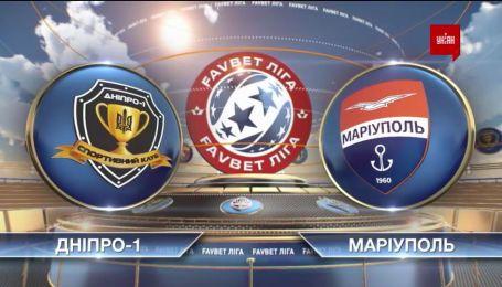 ЧУ 2019/2020 – Днепр-1 – Мариуполь - 2:0