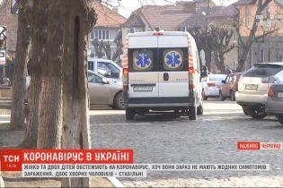 В Черновцах с подозрением на коронавирус госпитализировали маму с двумя маленькими детьми