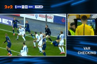 Динамо – Десна - 1:0. Гол Старенького не зарахували через офсайд після перевірки VAR