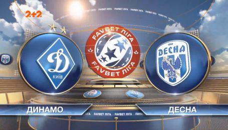 ЧУ 2019/2020 – Динамо – Десна - 1:1