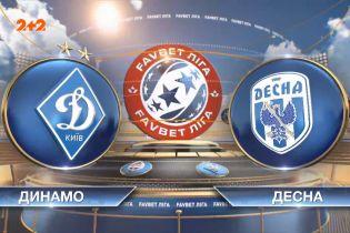 ЧУ 2019/2020 – Динамо – Десна – 1:1
