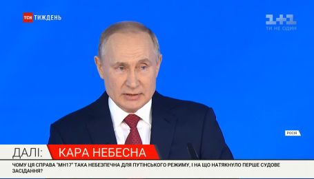 Вічний Путін: яку нову оборудку придумав російський президент, аби залишитися при владі