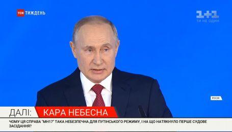 Вечный Путин: какую новую сделку придумал российский президент, чтобы остаться у власти
