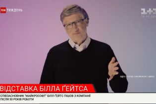 Билл Гейтс ушел из Microsoft, а крокодилов признали самыми живучими: новости онлайн-трансляции