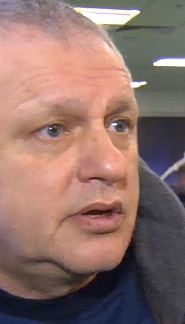Суркіс: Якщо судді хочуть знищити київське Динамо, це буде нелегко