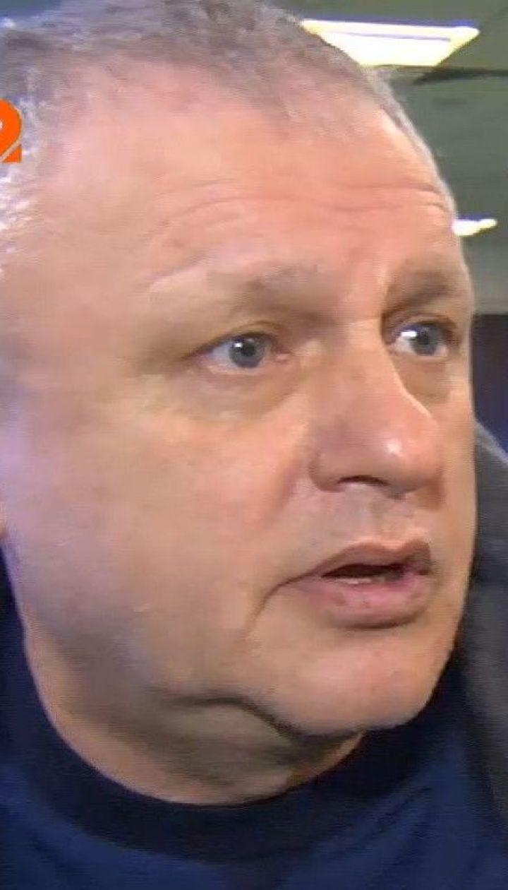 Суркис: Если судьи хотят уничтожить киевское Динамо, это будет нелегко