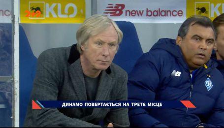 Динамо — Десна — 1:1. Кияни знов на третьому місці в чемпіонаті України