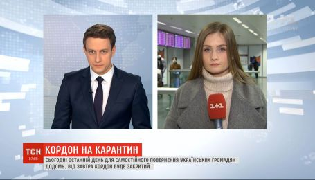 """Украина закрывает пассажирское авиасообщение с 17 марта: ситуация в аэропорту """"Борисполь"""""""