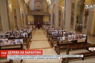 Итальянские священники проводят богослужения без людей из-за коронавируса