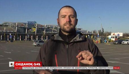 Евакуації громадян в Україну – пояснюємо хто і як можуть повернутися