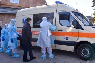Правоохранители открыли дело из-за частной клиники, которая скрыла диагноз киевлянина с коронавирусом
