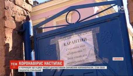 В Украине подтвердили два новых случая заражения коронавирусом
