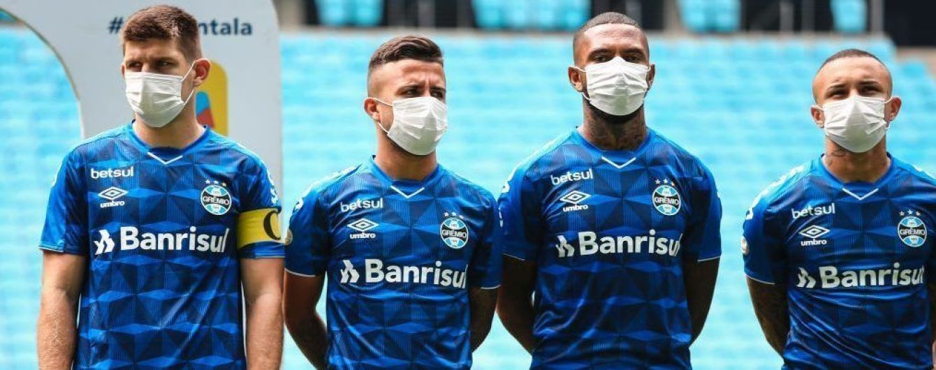 Футбол в масках. В Бразилии игроки устроили протест против матчей во время пандемии